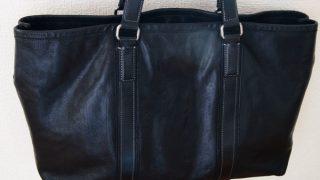 土屋鞄 アルマス バッファロービジネストートのレビュー。ツヤ、色気たっぷり。大人のためのトートバッグの魅力を紹介