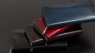 美しい革財布のまとめ。日本の美しい長財布はこの記事から