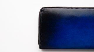 日本の革財布 工房35選。各ブランドの特徴まとめ。メイドインジャパンの上質な財布ブランドを徹底紹介