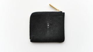BAHARI ミニL字ファスナー財布のレビュー。小さくてスリムで美しいコインケース
