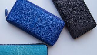 BAHARIラウンドファスナー財布のレビュー。ガルーシャを贅沢に使った美しい財布