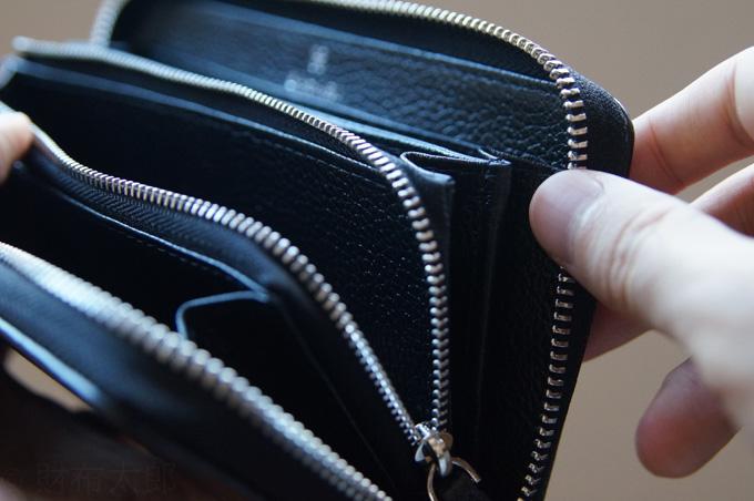 bahari-round-wallet-dsc04631