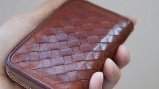 オリヴェートコインパースのレビュー。ココマイスターの美しいサブ財布を紹介