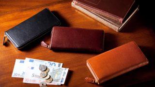 ココマイスターのミネルバを使った財布のまとめ。美しいエイジングを楽しめる財布