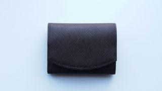 ハンモックウォレットコンパクトのレビュー。小銭の使いやすさNo1の極小財布