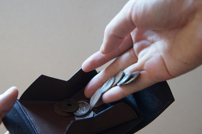 ハンモックウォレットコンパクト コインの収納