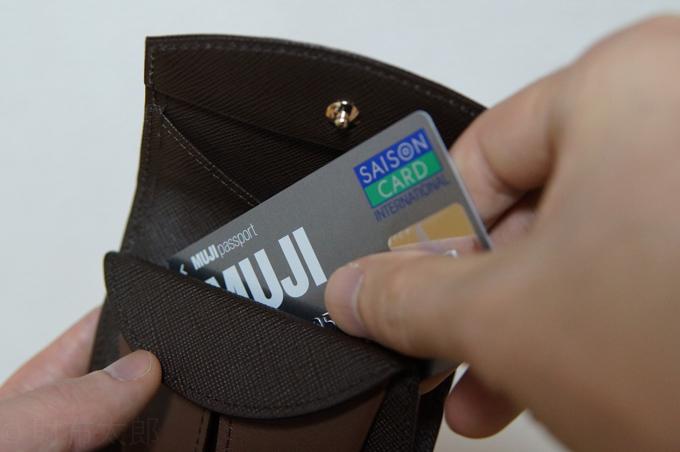 ハンモックウォレットコンパクト カードポケット2