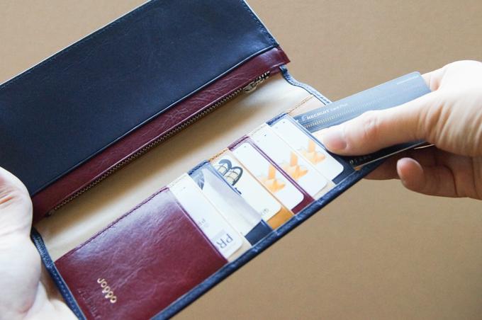 JOGGO 長財布 カードポケット3