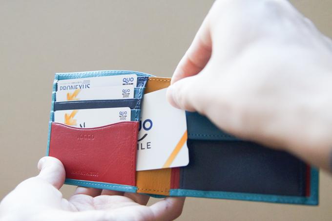 JOGGO 二つ折り財布 カードポケット2