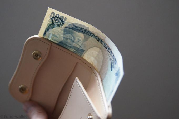 パーム 千円札