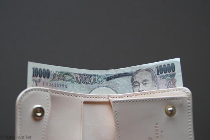 パーム 一万円札