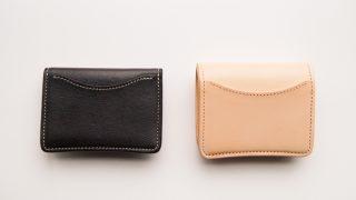 パームとタングの違い。どちらを選ぶと幸せになれるのか?ワイルドスワンズのコンパクト財布の選び方について