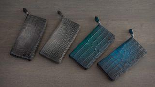 10万円オーバーの高価な財布のまとめ。その特徴と魅力をしっかりと紹介