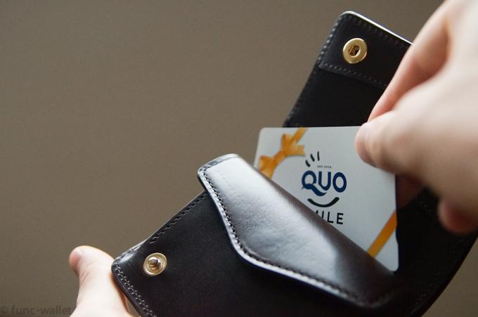 kf-003 カードポケット2