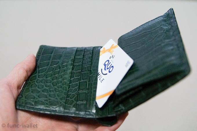 革芸人WT-034 カードポケット2