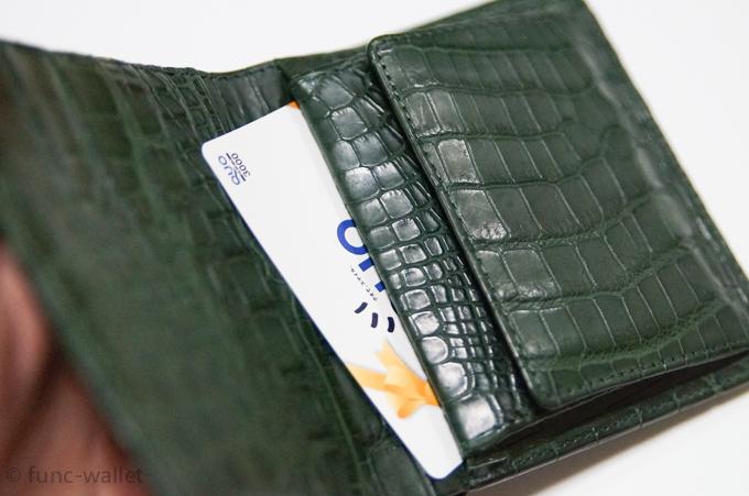 革芸人WT-034 カードポケット3
