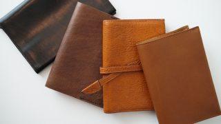 革のブックカバーを買う前に知っておきたい、特徴と選び方。革マニアが厳選する上質な革のブックカバーの紹介