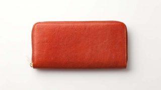 アヤメアンティーコの新作 アルトアッシュガードの魅力。その財布を一挙紹介