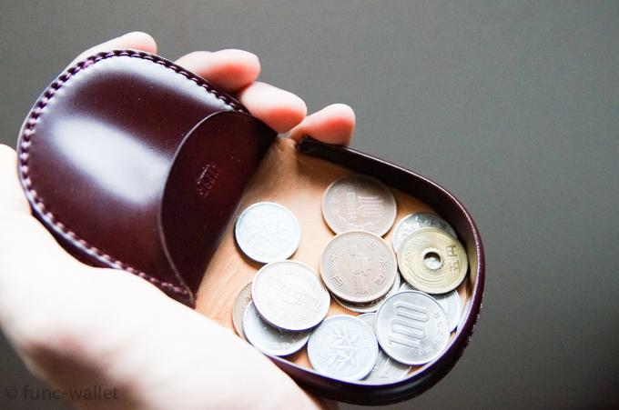 馬蹄形 コインを取り出し