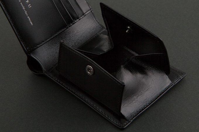 YUHAKUコードバン 二つ折り財布のコインポケット