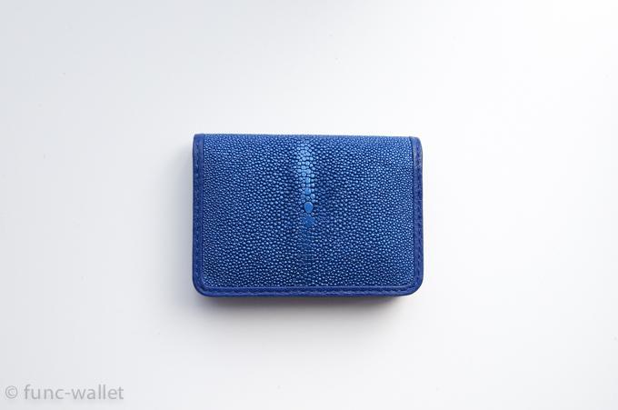 bahari-bus-card-holder-1
