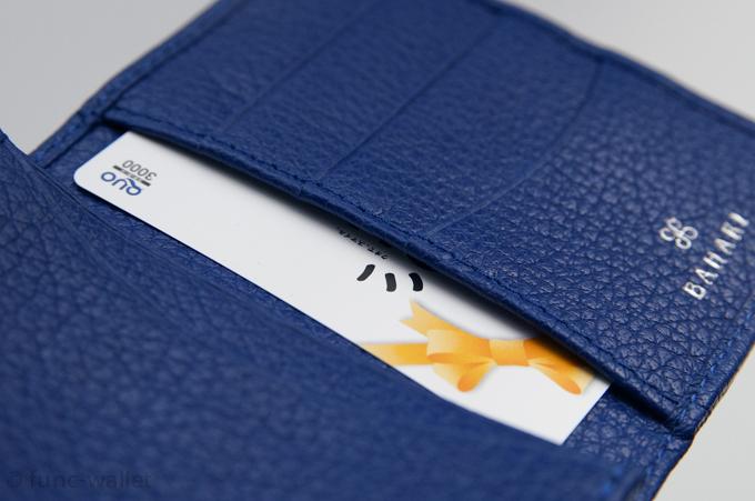 bahari-bus-card-holder-9