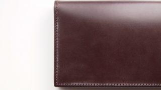 ブライドルレザーの財布を選ぶポイントと、上質なブライドルレザーの財布の紹介