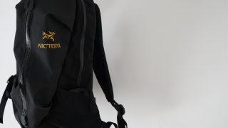 革のバックパックの特徴、メリット・デメリット。革のバックパックをオススメしないワケ