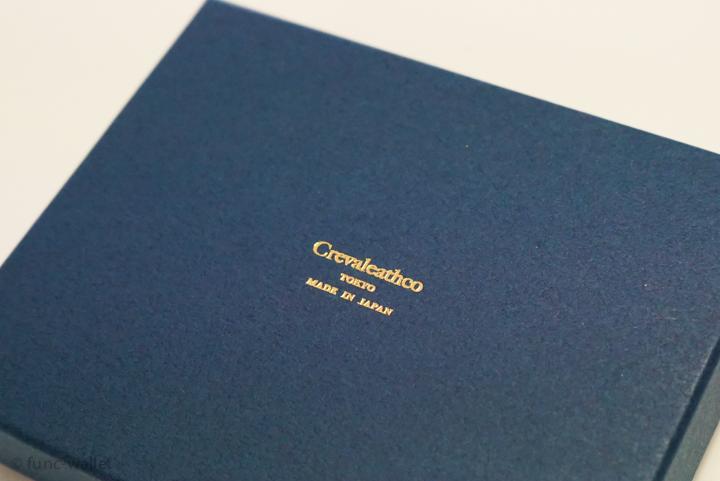 Crevaleathco-cardcase-22