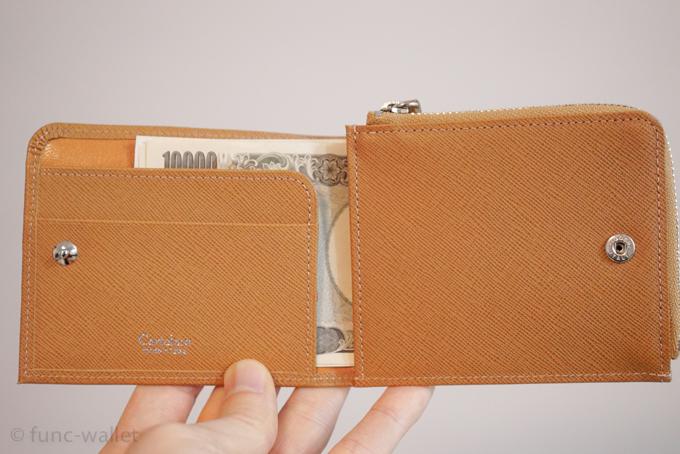 jammy-wallet-16