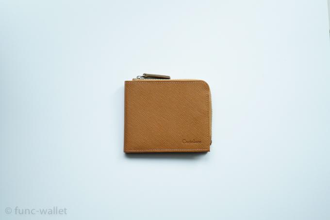 jammy-wallet-2