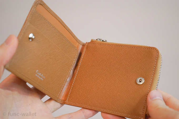 jammy-wallet-8