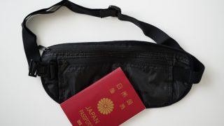 Amazonベーシック 旅行用RFIDマネーベルトのレビュー。海外トラベラー全員にオススメできる一品
