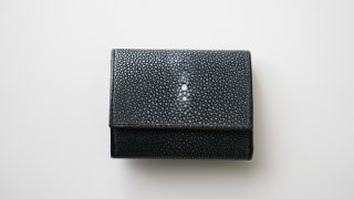 BAHARI ガルーシャ ミニ財布のレビュー。美しさと携帯性、そして使いやすさに優れた一品
