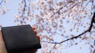 春にセレクトしたいユニークな財布たち。新しい生活に向けて気分一新できるオススメの財布