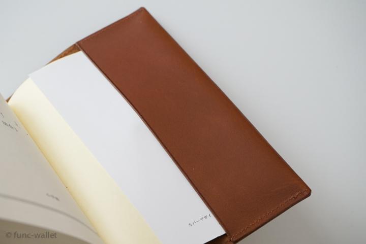 mpiu-bookcover-CL-6