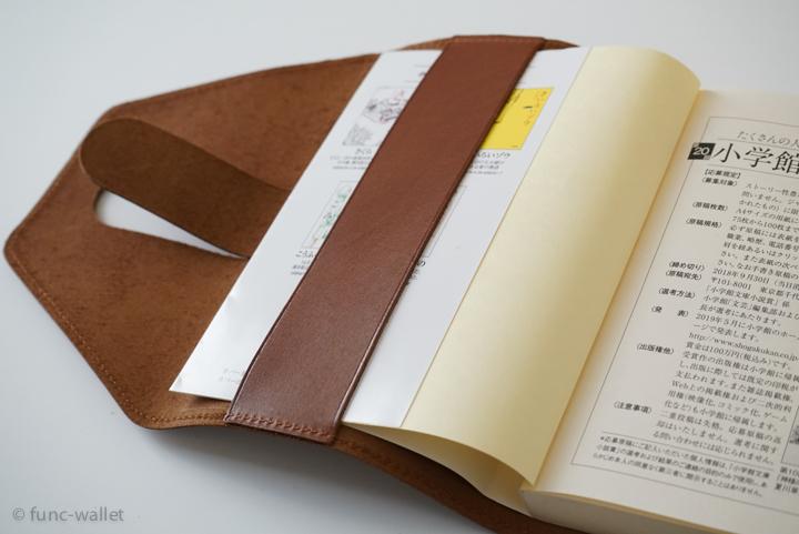 mpiu-bookcover-CL-8