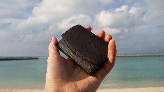 ハンモックウォレットコンパクトは、旅行でも使いやすい財布だった。沖縄で過ごした6日間について