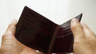 日本の上質な純札入れ・純束入れのまとめ。小銭入れの無い財布の特徴とおすすめの使い方について