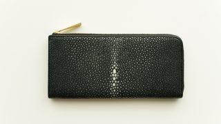 BAHARI L字ファスナー長財布のレビュー。エキゾチックな表情をコンパクトに携帯できる一品
