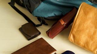 旅に持っていく革製品。大切なアイテムを革と一緒に持ち歩くということ