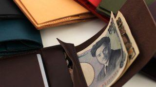 エムピウ ピアストラ。エムピウの新作二つ折り財布が発表されました