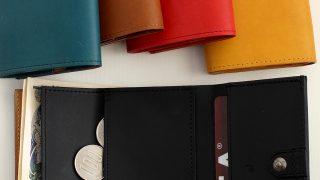 ストラッチョ スペリオーレのレビュー。エムピウ最小財布の最上位モデルの特徴にせまる