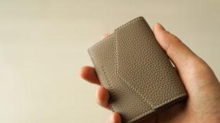 トゴ スモールウォレットのレビュー。シュランケンカーフを贅沢に使った、BONAVENTURAの最小財布の特徴に迫る