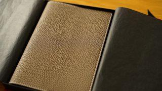 BONAVENTURA トゴ ブックカバーのレビュー。読書のときもシュランケンカーフを楽しめる贅沢な一品