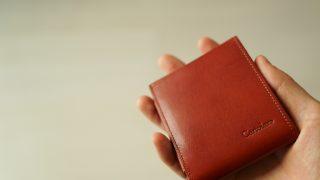 ハンモックウォレット イタリアンレザーモデルのレビュー。スリムで使いやすくて、エイジングを楽しめる財布