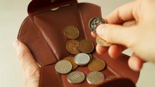 カルトラーレの財布のまとめ。カルトラーレの財布を使い比べて分かった、特徴、メリット・デメリット