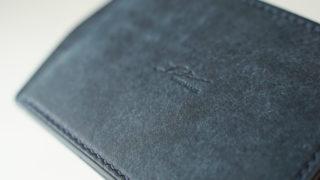 リュテスの財布のまとめ。日本最高峰の革製品をつくる革工房の特徴にせまる