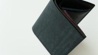 リュテス コンパクトウォレットのレビュー。イタリアレザーを使った、上質でユニークな二つ折り財布。その使い勝手と特徴に迫る。
