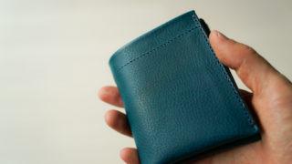 m.ripple Dew-001のレビュー。イタリアレザーを贅沢に使ったコンパクトな二つ折り財布の使い勝手、メリット・デメリットについて